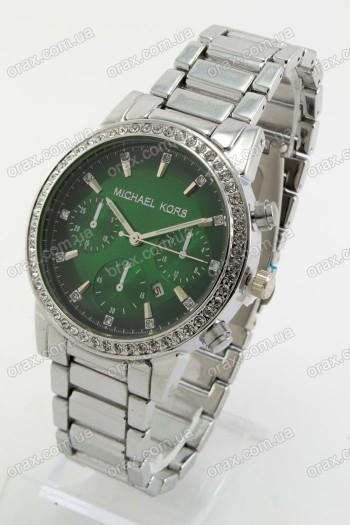 Женские наручные часы Michael Kors (код: 20406)