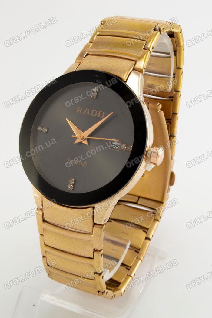 Мужские наручные часы Rado (код: 20481)