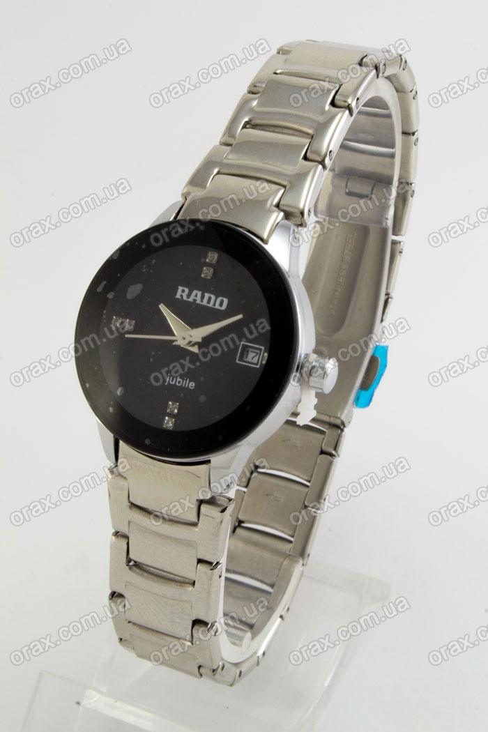 Мужские наручные часы Rado (код: 20482)