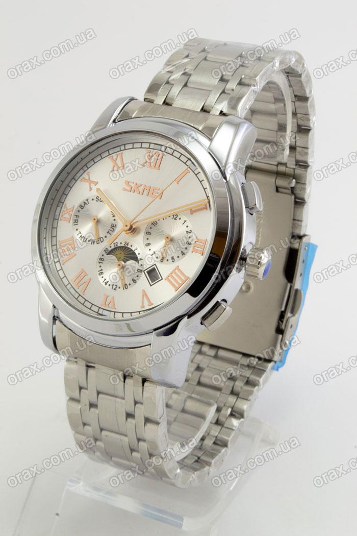 Мужские наручные часы Skmei (код: 20508)