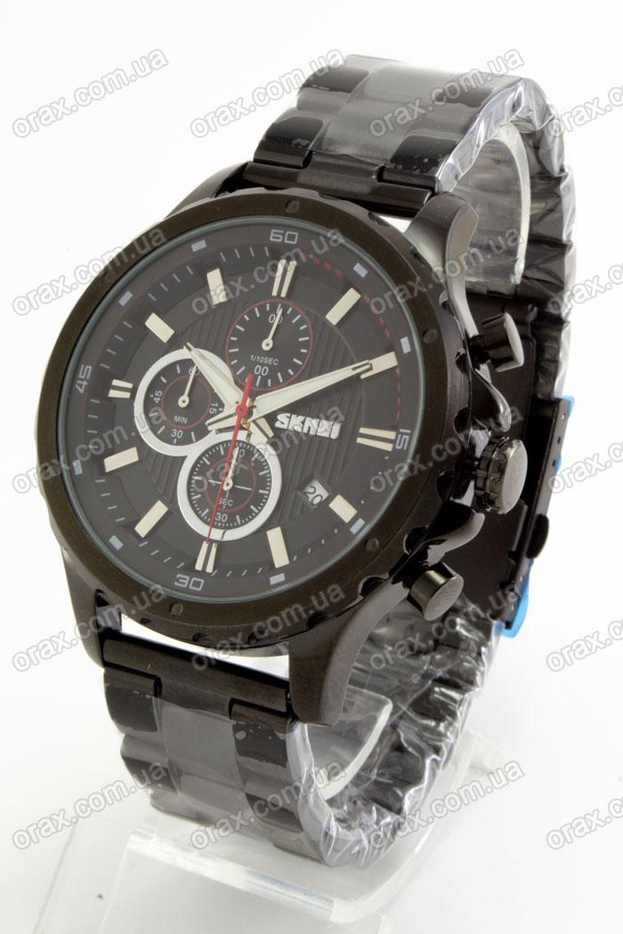 Мужские наручные часы Skmei (код: 20510)