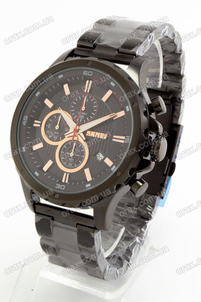 Мужские наручные часы Skmei (код: 20511)