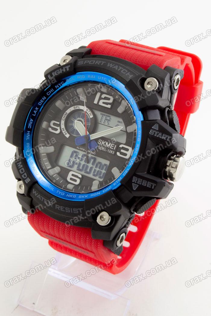 Спортивные наручные часы Skmei (код: 20530)