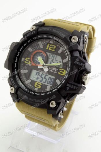 Спортивные наручные часы Skmei (код: 20531)