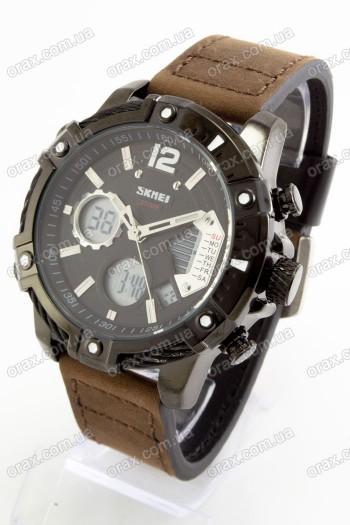 Мужские наручные часы Skmei (код: 20532)