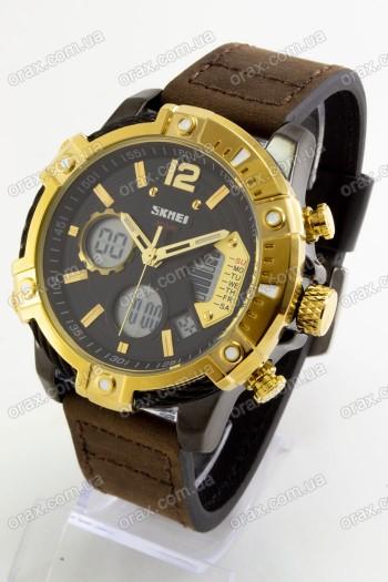 Мужские наручные часы Skmei (код: 20533)