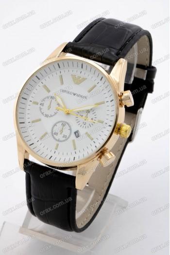 Мужские наручные часы Emporio Armani B232 (код: 23752)