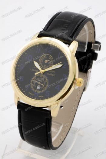 Мужские наручные часы Ulysse Nardin (код: 23852)