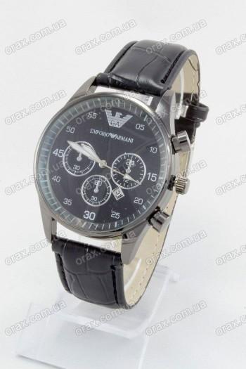 Часы наручные мужские Emporio Armani (код: 12110)