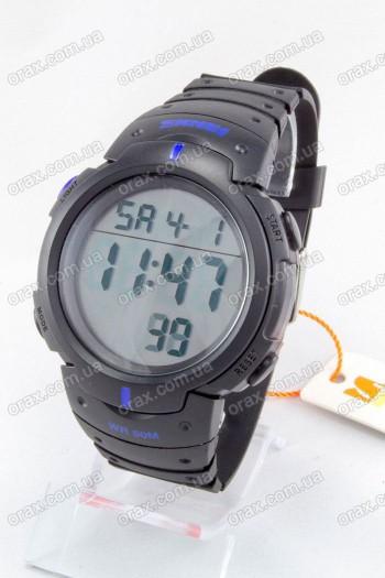 Часы наручные спортивные Skmei (код: 12139)