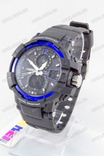Часы наручные спортивные Skmei (код: 12153)