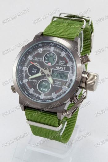 Купить Мужские армейские наручные часы AMST (код: 12182)
