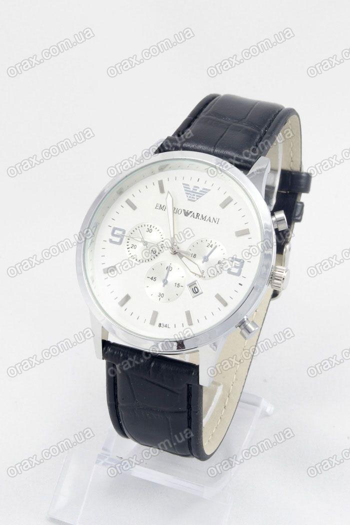 Мужские наручные часы Emporio Armani (код: 12375)