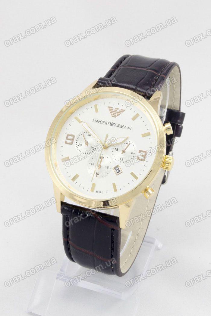 Мужские наручные часы Emporio Armani (код: 12376)