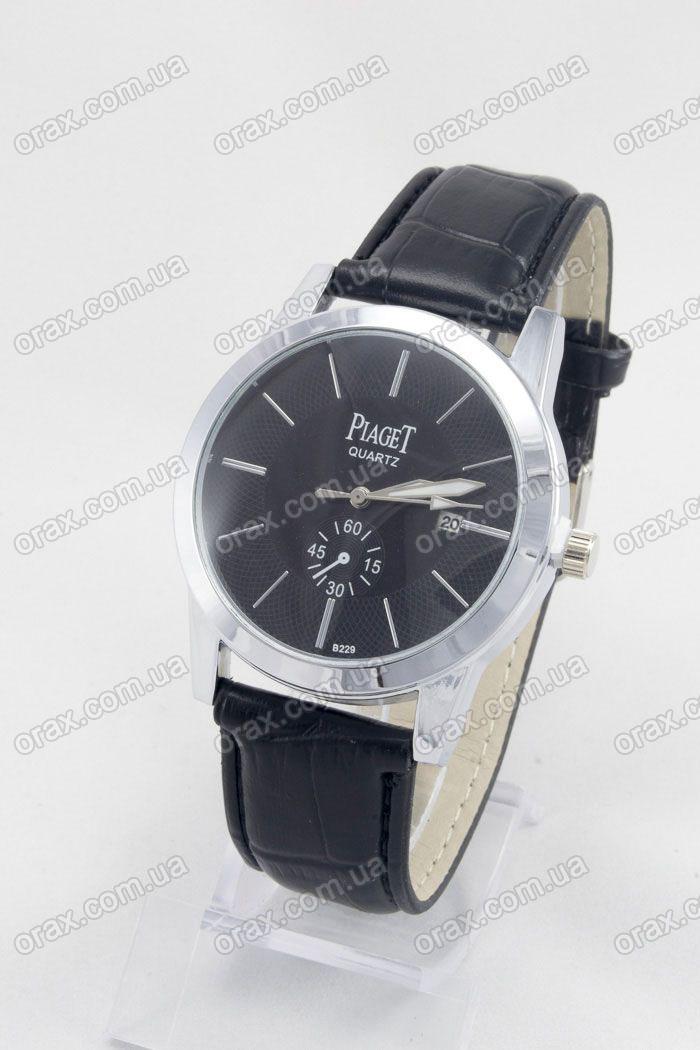 Мужские наручные часы Piaget (код: 12384)