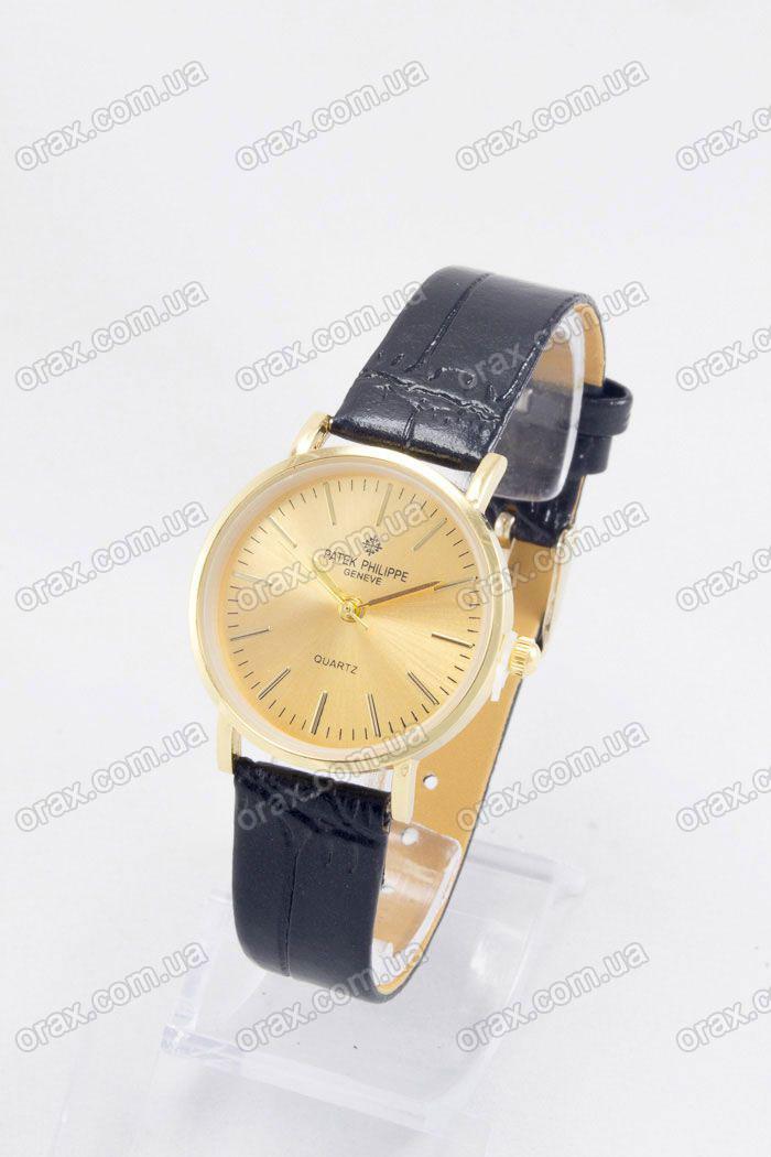 Женские наручные часы Patek Philippe (код: 12426)