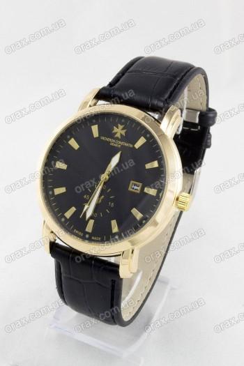 Мужские наручные часы Vacheron Constantin (код: 12659)