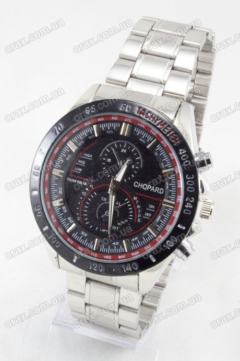 Купить Мужские наручные часы Chopard (код: 12704)