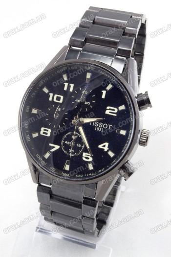 Купить Мужские наручные часы Tissot (код: 12705)