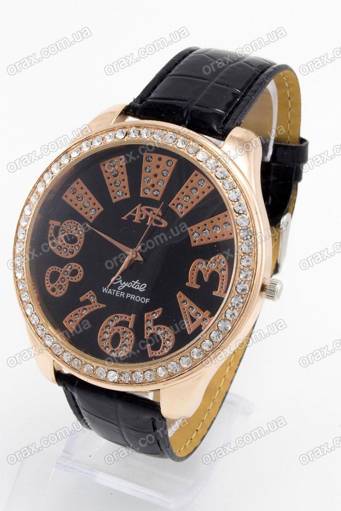 Купить Женские наручные часы ApiS (код: 12746)