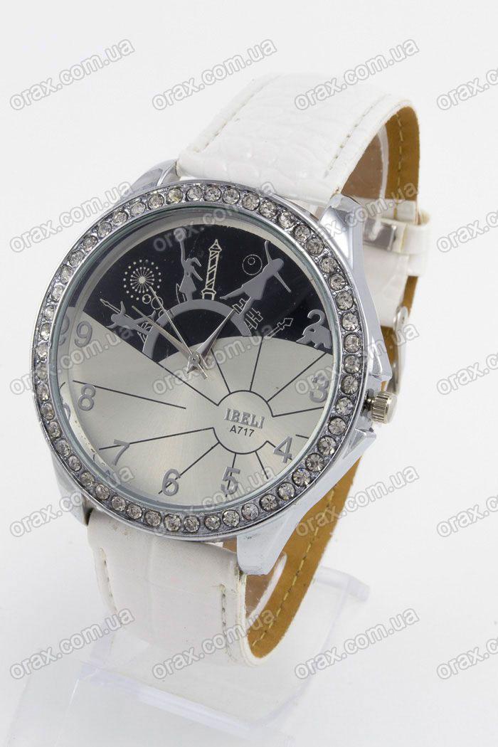 Купить Женские наручные часы Ibeli (код: 12750)