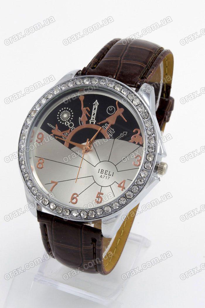 Купить Женские наручные часы Ibeli (код: 12751)