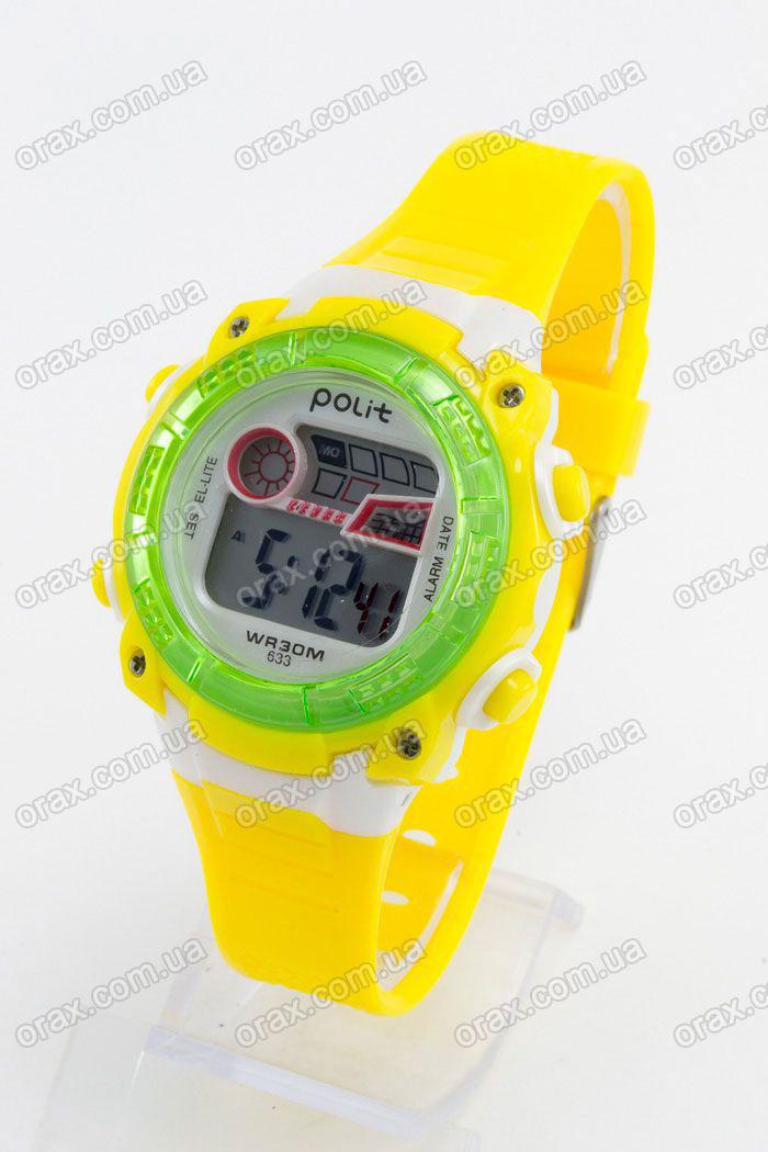 Купить Детские наручные часы Polit (код: 12758)