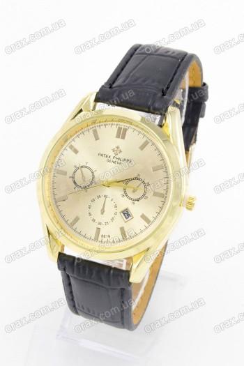 Купить Мужские наручные часы Patek Philippe (код: 12813)