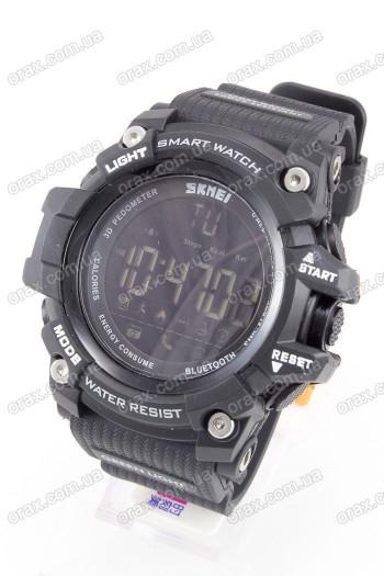 Купить Спортивные наручные часы Skmei (код: 13019)