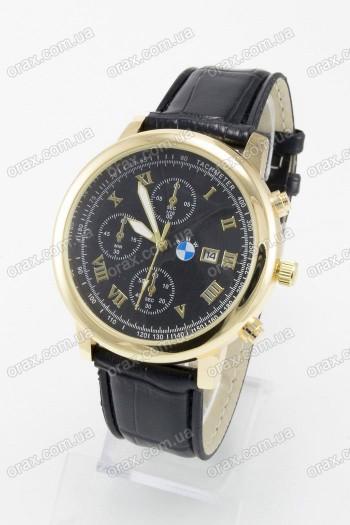 Купить Мужские наручные часы BMW (код: 13050)