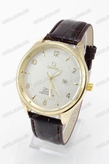 Мужские наручные часы Omega (код: 13055)