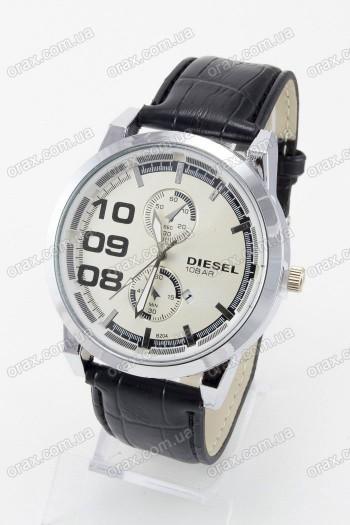 Мужские наручные часы Diesel (код: 13064)
