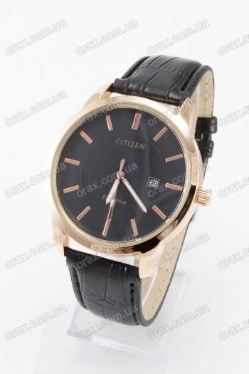 Мужские наручные часы Citizen (код: 13073)