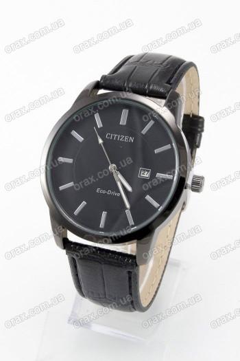 Мужские наручные часы Citizen (код: 13075)