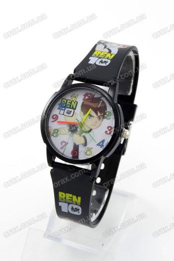 Купить Детские наручные часы Ben (код: 13084)