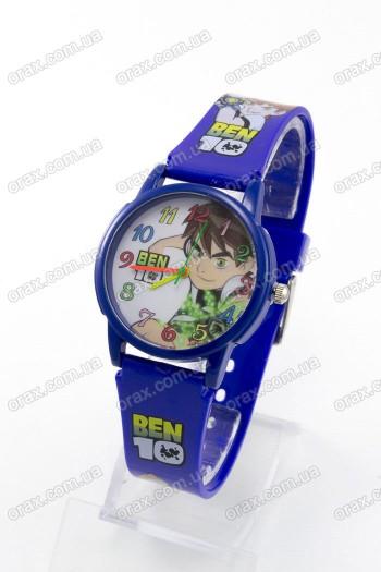Купить Детские наручные часы Ben (код: 13085)