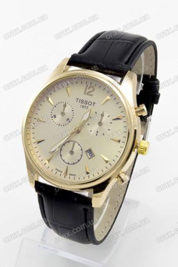 Купить Мужские наручные часы Tissot (код: 13137)