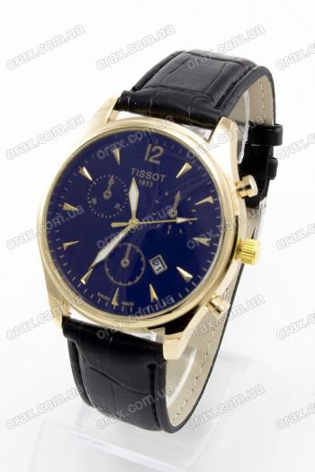 Купить Мужские наручные часы Tissot (код: 13138)