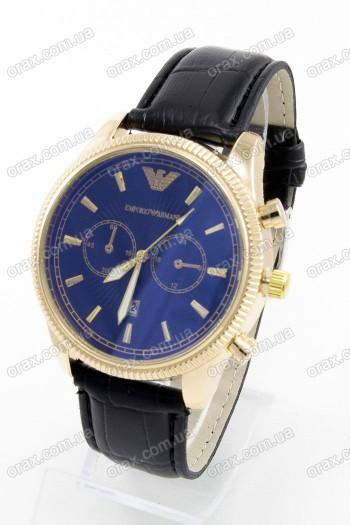 Купить Мужские наручные часы Emporio Armani (код: 13141)
