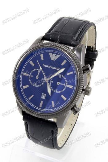 Купить Мужские наручные часы Emporio Armani (код: 13143)