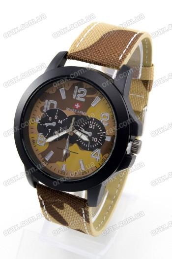 Купить Мужские наручные часы Swiss Army (код: 13145)