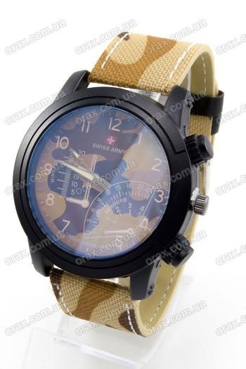 Купить Мужские наручные часы Swiss Army (код: 13147)