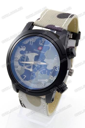 Купить Мужские наручные часы Swiss Army (код: 13148)