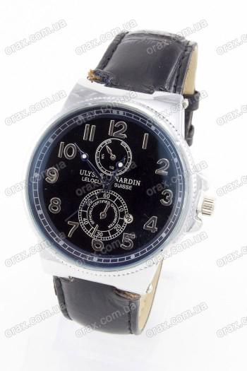 Купить  Наручные мужские часы Ulysse Nardin (код: 13227)