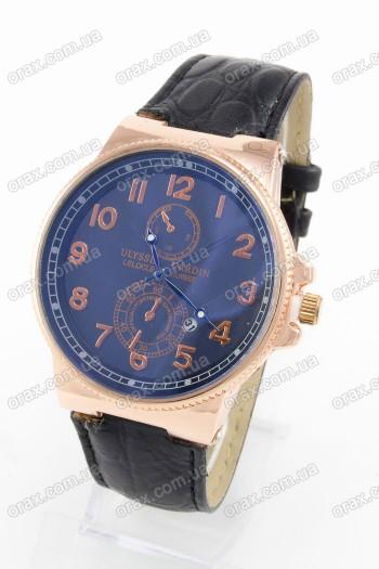 Купить  Наручные мужские часы Ulysse Nardin (код: 13228)