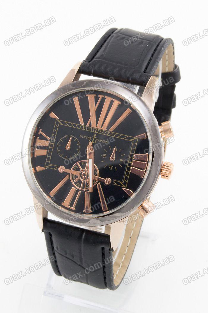 Наручные мужские часы Ulysse Nardin (код: 13229)