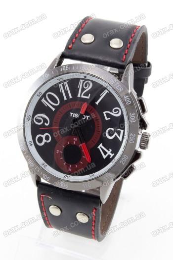 Купить  Наручные мужские часы Tissot (код: 13237)