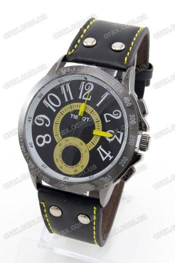 Купить  Наручные мужские часы Tissot (код: 13238)