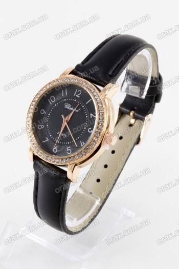 Купить  Наручные женские часы Chopard (код: 13281)