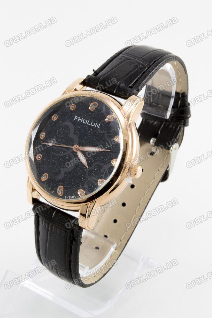 Купить  Наручные женские часы Fhulun (код: 13283)